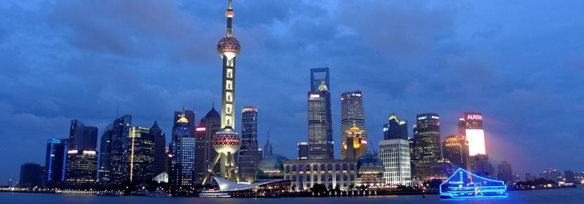 smuk udsigt over Shanghai