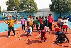 Frivilligt arbejde i Kina