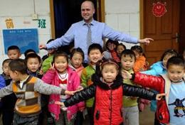Volunteer Kina